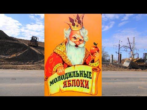 Путепровод в Ряжске: Третий вариант объездной дороги.