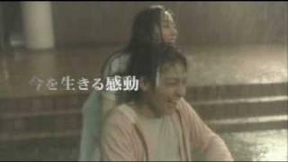水川あさみ主演、1月23日から澁谷で公開される映画『アイ・アム Iam....