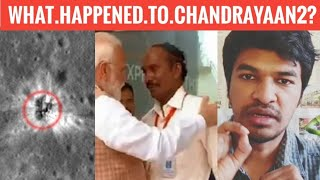 What Happened to Chandrayaan 2 | Tamil | Moon Lander Vikram | ISRO