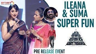Ileana and Suma Fun with Ravi Teja   Amar Akbar Anthony Pre Release Event   Thaman S   Sreenu Vaitla
