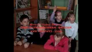 Переменка.  Детская информационно-развлекательная программа(Для кого работает детская Телевизионная студия «Переменка»? Более 10 лет детская информационно - развлекат..., 2013-10-23T13:28:23.000Z)