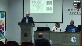 Ενημέρωση για τα ανοικτά κέντρα εμπορίου στην Τρίπολη