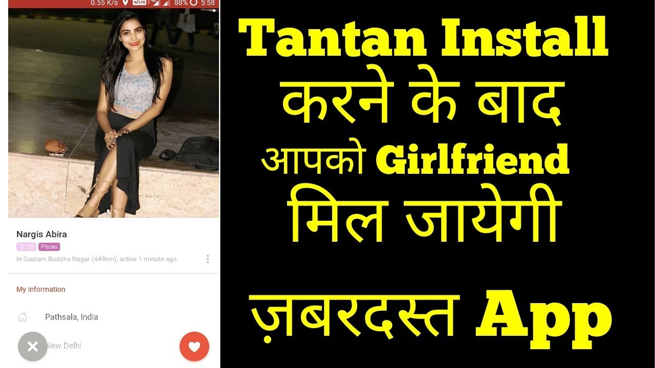 Tantan No  1 Dating App for Men and Women | Tantan app | tantan app |  tantan How to use in Hindi |
