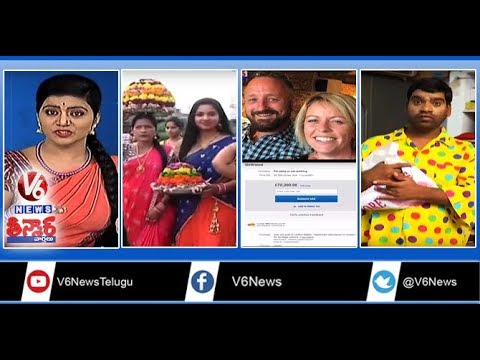 Man Put His Girlfriend For Sale | Engili Pula Bathukamma | Protests Against TV Serials | Teenmaar