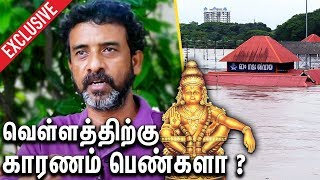 Ve.Mathimaran Interview About Sabarimala Issue