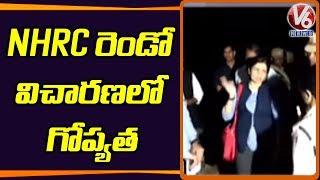 ఎన్ కౌంటర్ పై పోలీసులను విచారించేందుకు రెండో NHRC టీం | V6 Telugu News