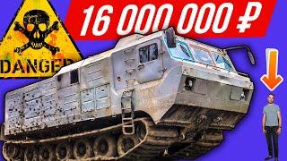 Самый дорогой вездеход: гигантский Витязь ДТ-30 за 16 млн рублей #ДорогоБогато №109