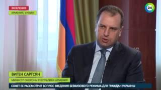 Виген Саргсян  Армения отправит третью партию гумпомощи Сирии   ЭКСКЛЮЗИВ МИР24