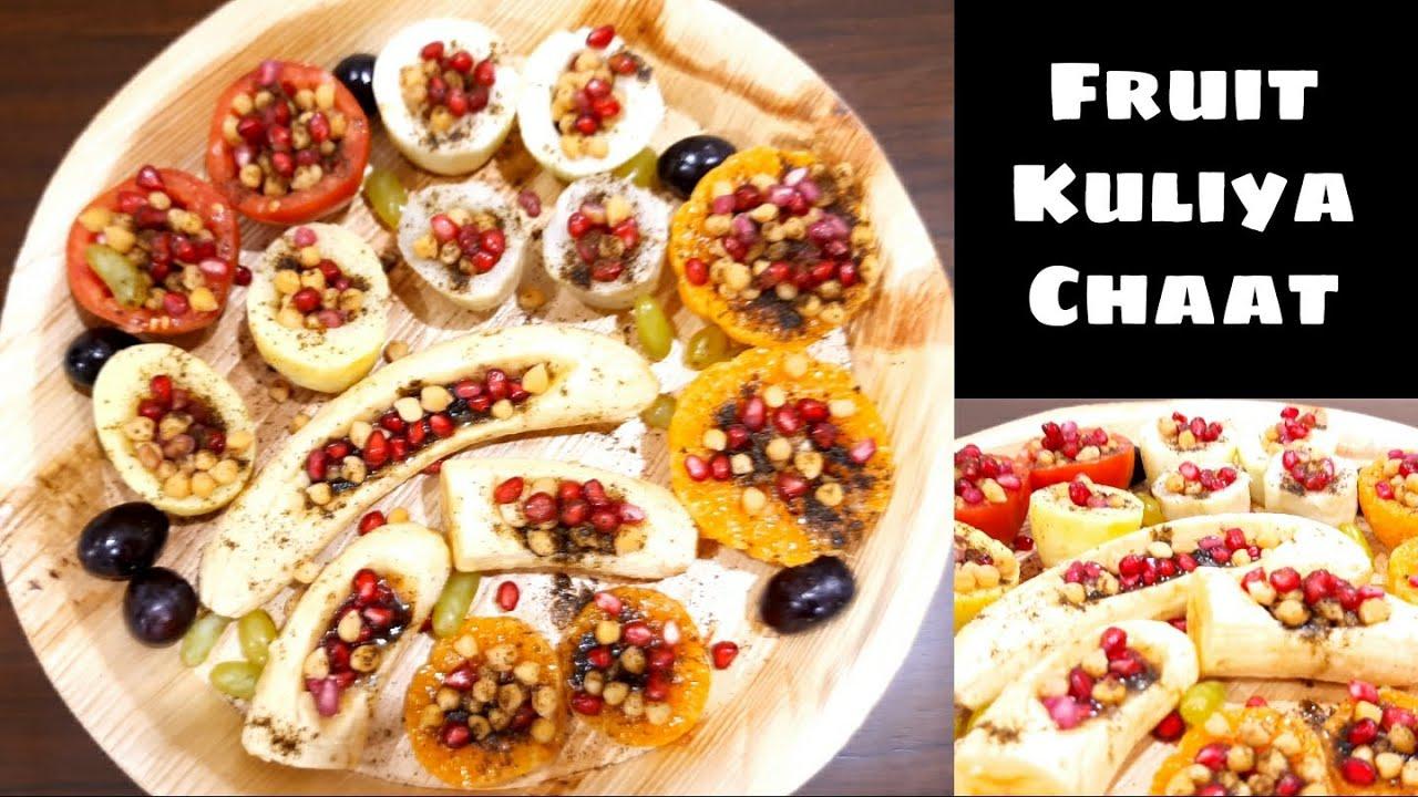 Download Old Delhi Special Kulle Ki Chaat   Fruit & Vegetable Kuliya   फ्रूट कुलिया   Fat Free Vegan Recipe