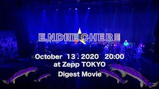 """ENDRECHERI TSUYOSHI DOMOTO"" Live Digest Movie"