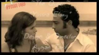 قرب كمان -- بطولة : يسرا اللوزى --ع فيلم قبلات مسروقة