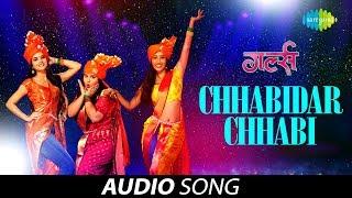 Enjoy audio version of chabidar chabi, sung by mugdha karhade & adarsh shinde from the marathi movie girlz. music is re-arranged praful-swapnil and additi...