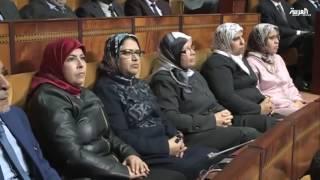 ماذا تعني الانتخابات التشريعية في المغرب؟