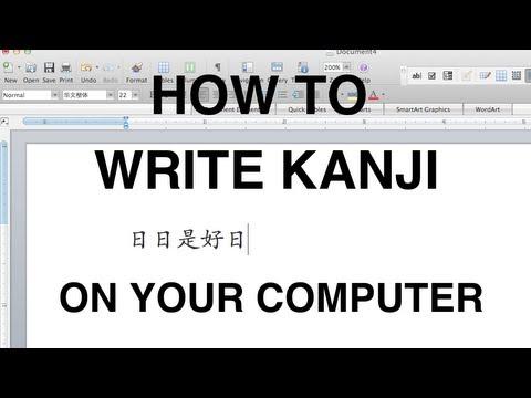 How to Write Kanji on Your Computer