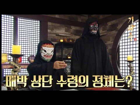 [HOT] 기황후 47회 - 드디어 밝혀진 매박상단 수령의 정체!? 깜짝 놀랄 반전! 20140415