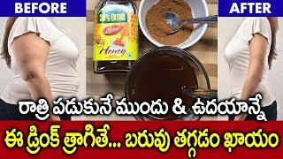 Drink This Every Night, Morning to Lose Weight Every Day I Telugu Health Tips I Good Health and More
