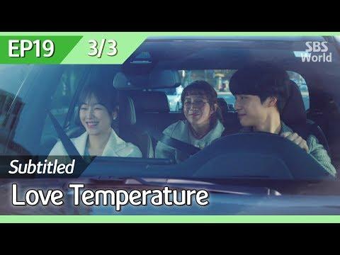 [CC/FULL] Love Temperature EP19 (3/3) | 사랑의온도