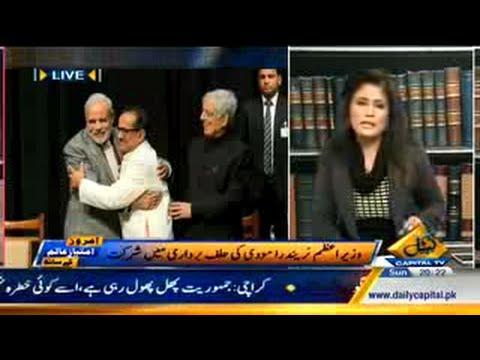 Pakistani media : India's 40 billion $ DEFENSE budget ,PAKISTAN cannot compete INDIA