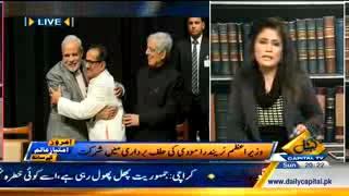 Pakistani media : India