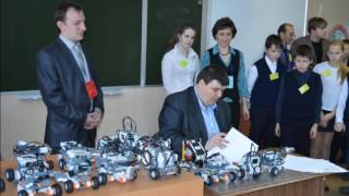 III региональные соревнования  по робототехнике (Тамбовская область)