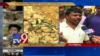 Uncovered bore well costs Chinnari her life - TV9
