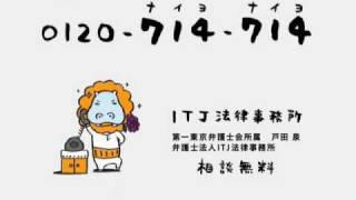 カバライオンを使ったテレビCM 歌は桑名正博さんです。