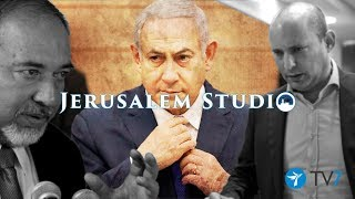 Israel faces challenges amid coalition instability - Jerusalem Studio 378