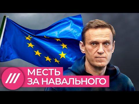 «Это похоже на месть»: докладчик по делу Навального в ПАСЕ о запрете на въезд в РФ и аресте политика