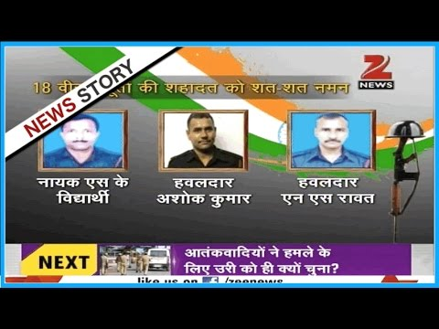 DNA : India to strike hard against Pak, Army prepares for actions with right time and place