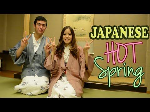 Japanese HOT SPRING | Onsen Experience! 登別の旅館に行ってみました!