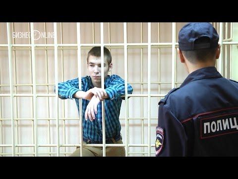 В Казани осужден 18-летний скинхед, ударивший ножом 16-летнего подростка