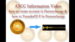 كيفية إنشاء حساب في Paroexchange & كيفية نقل P 2 P في Paroexchange في الهندية