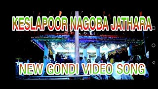 Kesla purathe dakate daa sango keslapoorathe new gondi super heat 2019 video song ..Full HD......mp4