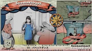 シナリオアート 2nd Full Album「Faction World」全曲トレイラー