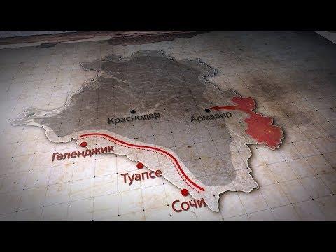 Специальный репортаж: жизнь, борьба и освобождение Кубани в дни немецкой оккупации