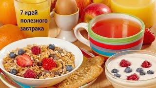 видео Семь худших завтраков для спортсмена