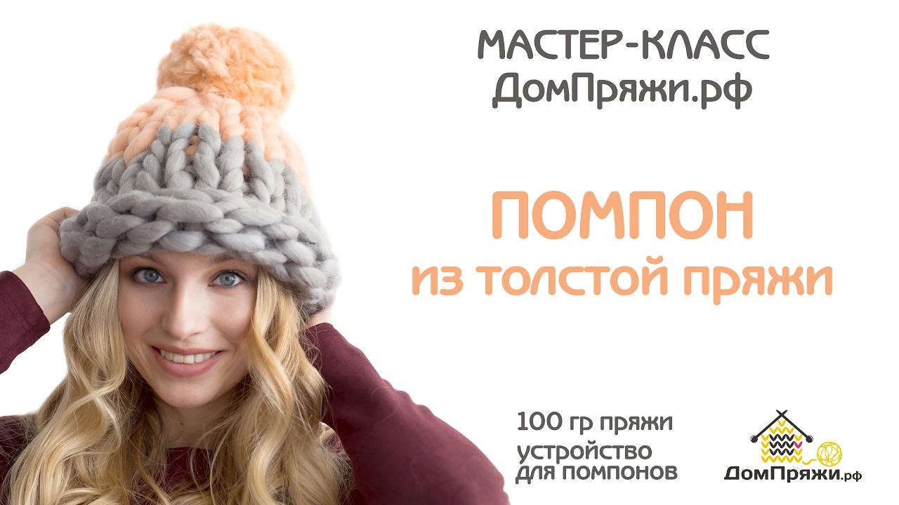 Связать шапку своими руками из толстой пряжи 13