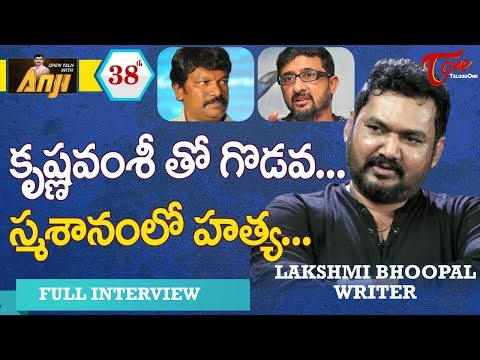 Writer Lakshmi Bhoopal Exclusive Interview | Open Talk with Anji | #38 | Telugu Interviews