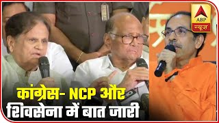 Maharashtra Govt Formation: Shiv Sena Reaches Out To NCP, BJP Comes Back In Race | ABP News