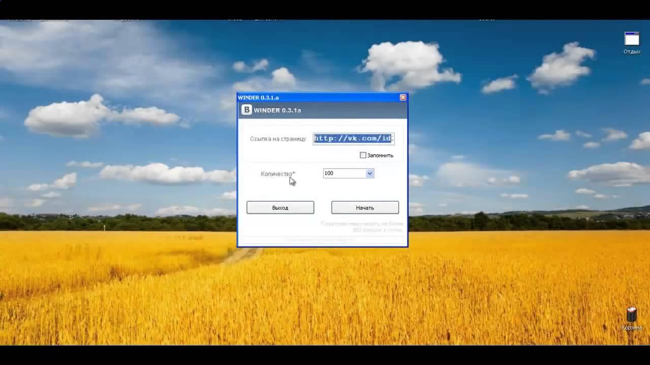Регистрацию без программу vkracker