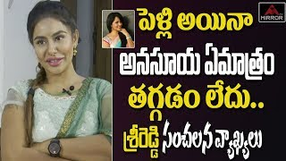 Sri Reddy Sensational Comments On Jabardasth Anchor Anasuya | Sakshi Tv | Sakshi Anchors | Mirror Tv