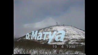 Matua Apr 1998