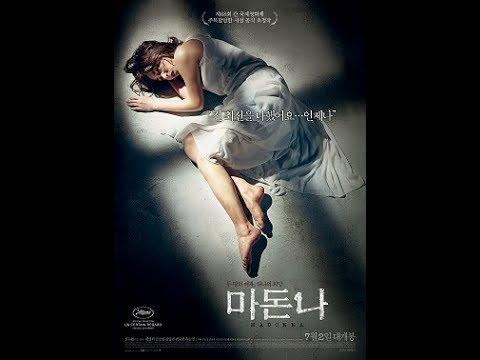 Madonna (2015) – Korean Movie Review