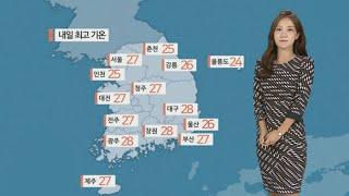 [날씨] 22일 가을 햇살 강해…큰 일교차 주의 / 연합뉴스TV (YonhapnewsTV)