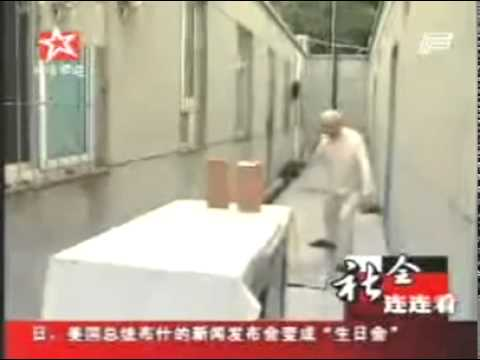 Man in China moves objects with CHI KI energy - YouTube.flv