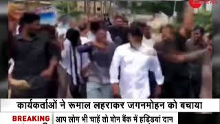Watch: Bees attack YSR Congress chief YS Jaganmohan Reddy's padayatra