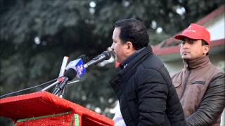 Biplab's First Speech at Khulla Manch, Kathmandu