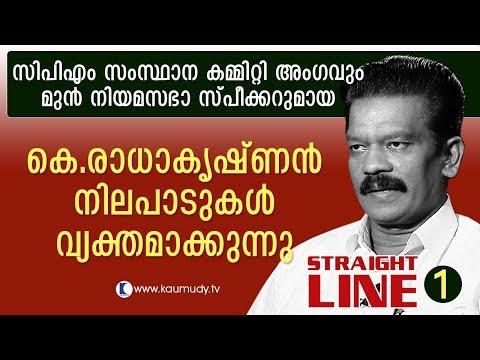 In Conversation With K. Radhakrishnan | Straight Line EP 221 | Part 01 | Kaumudy TV