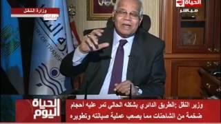 شاهد.. وزير النقل: تغييرات كبيرة في الطريق الدائري خلال شهرين