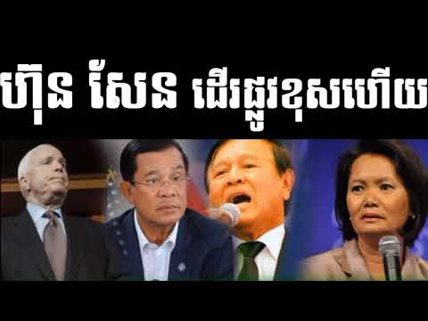 KPR Khmer Post Radio Evening Thursday 05 Oct 2017 Cambodia News,By Neary khmer